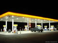 <p>New Ground-up Shell Station</p>